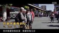 【字幕高清版】多伦多中国心歌曲联唱迎国庆 多伦多华人快闪