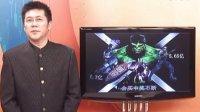 """视频: 《福彩伴你行》第003期 """"煮酒""""论合买"""