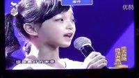 苏魏舞演唱《最好的未来》-厦门电视台演出《第二届海西励志先峰颁奖典礼》