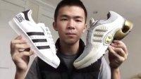 闹狗运动鞋 第9期:阿迪达斯  adidas superstar 运动鞋开箱上脚评测