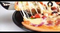 《范美焙亲-familybaking》第一季-137 火腿披萨