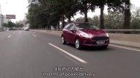 视频: 动力提升明显 原创试驾福特嘉年华1.0T