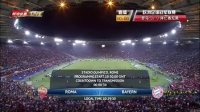 2014.10.22.欧冠小组赛.罗马vs拜仁慕尼黑.新浪体育国语.全场