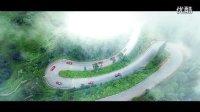 视频: 理想科技集团-全球茶马古道—招商QQ/微信:2486004689
