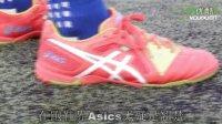 【偶偶足球视频】偶偶实战测评为小场而生的Asics Destaque 5 TF足球鞋