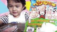 中国爸爸 2015 日本食玩 小动物烤薄饼 草莓味和蛋糕味 58
