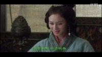 周杰伦《烟花易冷》MV