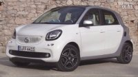 2015 Smart forfour proxy