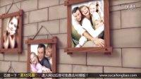 家庭相册AE素材