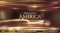 颁奖典礼AE模板视频素材片头