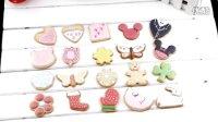 《范美焙亲-familybaking》第一季-156 糖霜饼干