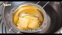 《范美焙亲-familybaking》第一季-158 巧克力豆芝士派