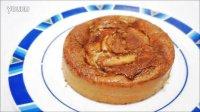 肉桂蘋果蛋糕食譜 Cinnamon apple cake recipe *艾米廚房