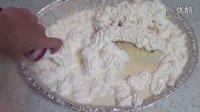 鸡蛋狂魔精选丨如何制作奶油派