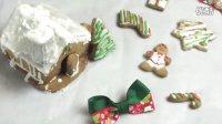 香满月手作 2015 糖霜圣诞姜饼屋 姜饼小人MerryChristmas 21