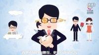 艺尚★P2P-金融类型动画-金投资企业宣传片