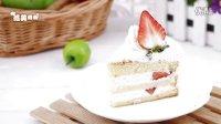 《范美焙亲-familybaking》第一季-167 草莓奶油蛋糕