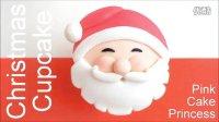 【大吃货爱美食】萌萌哒圣诞老人杯子蛋糕 141216