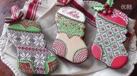分享篇--美轮美奂的圣诞节靴糖霜饼干