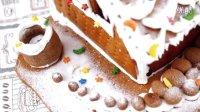 《范美焙亲-familybaking》第一季-166 圣诞姜饼屋