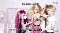 芭比公主之吸血鬼保姆【芭比娃娃动画片全部动漫版】