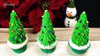 圣诞树杯子蛋糕 Christmas Tree Cupcakes