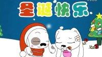 妙动狗过圣诞  妙动画制作  Flash制作公司