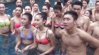 2014中国(广州)国际模特大赛云顶温泉-涵丽谷比基尼泳装篇(1)
