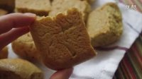 全麦餐包Whole Wheat ROlls--Bake Some Love全麦系列