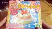 爱茉莉兒の食玩世界 2015 双层奶油蛋糕 04