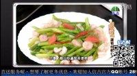台灣信吉衛視-台灣頂級農家菜烹飪教學-蘆筍炒蝦仁
