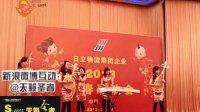 KEEN12乐坊上海年会活动策划分享(天籁圣者年会全案策划)上海年会策划公司-世界五百强年会供应商