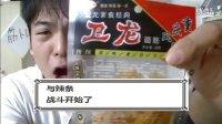 卫龙辣条VS湖南零食 10