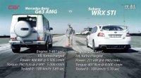 2015 Mercedes-Benz G63 AMG 直线加速vs. Subaru WRX STI