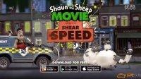 横版跑酷游戏《小羊快跑Shaun the Sheep》上线双平台
