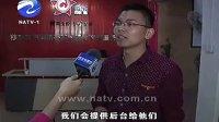南安:借助微乐平台打造舌尖上的故乡