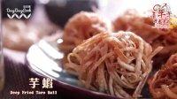 芋虾 17