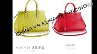 How much cheaper is it to buy CHANEL, LV, or Hermes in Europe? [Plus Tax Refund