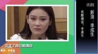 """张馨予记者会澄清""""坐台""""谣言 泣不成声将诉诸法律 120907"""