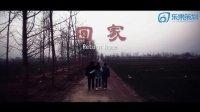 感人励志微乐虎国际娱乐app下载【回家】