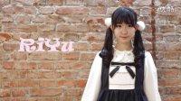 视频: 【璃雨RiYu】快乐合成器-单人舞蹈