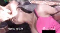 夜倾情2015-01-24 鬼新娘の不断接客