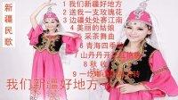中国民歌10首经典