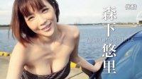 美女车模乘丰田86夜游东京2