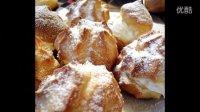 美味特色小吃  值得尝试的幸福甜点 奶油泡芙