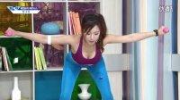 艺正花 芮呈和 健身视频 韩国美女体育老师之十