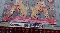 相片!照片!百度图片!四川省巴蜀婚姻服务行业协会慈善公益专委会秘书长陶泽像片
