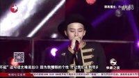 BigBang权志龙 春晚现场 - Badboy &  Fantastic Baby