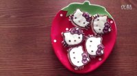 [Alisa TokyoSelect] How to make Hello Kitty chocolate cookies - ♥Kitty猫巧克力曲奇饼