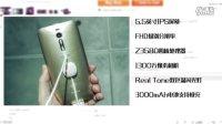 【新资讯】:华为P8真机曝光 三星S6官方宣传短片发布 摩托罗拉欲发神秘新品150222